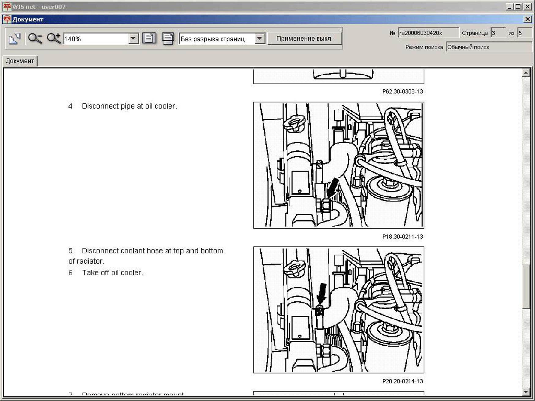 tech info benz mercedes index catalog joomla wsn parts technical