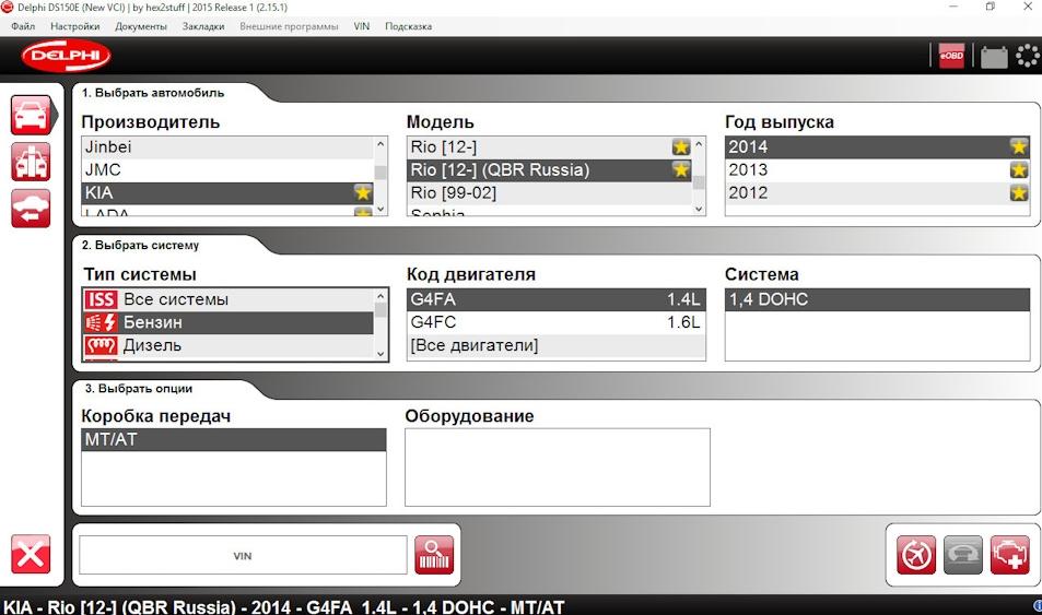 Nistune Keygen Software - softgoodssoftco